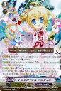 カードファイト!!ヴァンガード/歌姫の響宴/EB02/001/RRR/トップアイドル パシフィカ