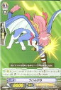 カードファイト!!ヴァンガード/トライアルデッキ/聖域の光剣士/TD01/009/TD/ういんがる