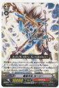 ヴァンガード BT08/096 魔黒天女カーリー C 蒼嵐艦隊