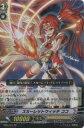 カードファイト!!ヴァンガード/神託の戦乙女/EB05/003/RR/スカーレットウィッチ ココ