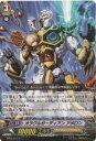カードファイト!! ヴァンガード/EB05/017 オラクルガーディアン アポロン