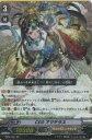 ヴァンガード EB05/S01 CEOアマテラス SP 神託の戦乙女