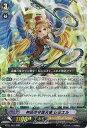 カードファイト ヴァンガード/BT11/001 神託の守護天使 レミエル RRR