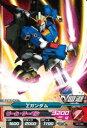 ガンダムトライエイジ/第3弾/03-026/C/Zガンダム/ビーム・サーベル/モビルスーツ