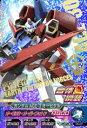 ガンダムトライエイジ/第5弾/05-001/PR/ガンダムAGE-3 オービタル/オービタル・オーバ
