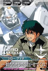ガンダムトライエイジ/ビルドエムエス6弾/B6-045 シロー・アマダ R