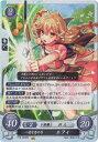 ファイアーエムブレムサイファP16-004 PR 一途な恋の弓 エフィプロモーションカード