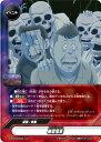 フューチャーカード バディファイト 【パラレル】S-UB-C04/0033 幽霊電車【レア】 ゲゲゲの鬼太郎
