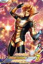 ウルトラマンフュージョンファイト T2-014 ババルウ星人...