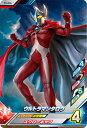 ウルトラマンフュージョンファイト T2-035 ウルトラマン...
