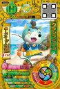 妖怪メダルバスターズ鉄鬼軍/YB1-048 ウラシマニャン ゴールド