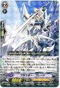 カードファイト ヴァンガード/PR/0089 ブラスター ブレード【R仕様】
