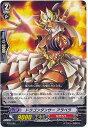 ヴァンガード PR/0180 ドラゴンダンサー アラベラPRナンバー