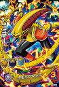 ドラゴンボールヒーローズGDM06弾/HGD6-44 ムッチー SR
