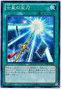 遊戯王 第8期 4弾 LTGY-JP066SR 七星の宝刀【スーパーレア】