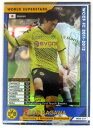 WCCF/11-12/WOS/EX/香川真司 シンジ カガワ/サムライサッカーキング付録