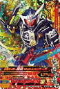 ガンバライジング3弾/3-001 仮面ライダー鎧武 ジンバー...