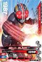 ガンバライジング3弾/3-035 仮面ライダーBLACK N
