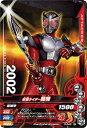 ガンバライジング3弾/3-040 仮面ライダー龍騎 N