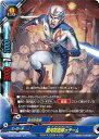 フューチャーカード バディファイトS-UB01-0026 銀河防衛隊αチーム【レア】 スーパーヒーロー大戦Ω 来たぞ!ボクらのコスモマン