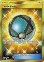 ポケモンカードゲーム PK-SM7B-061 ネットボール UR 強化拡張パック フェアリーライズ