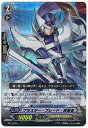 カードファイト ヴァンガード/TD14/005 ブラスター ブレード 探索者