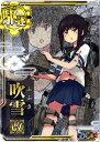 艦これアーケード/No.011b 吹雪改【中破】