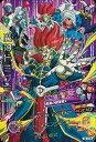 ドラゴンボールヒーローズGDM10弾/HGD10-CP8 魔...