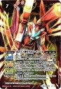 バトルスピリッツ/BS37-X01 寅の十二神皇リボル ティーガ X