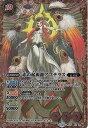 バトルスピリッツ/BS37-XX01 赤の起源龍アマテラス XX