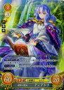 ファイアーエムブレム0/ブースターパック第6弾/B06-004 SR 運命の聖女 ディアドラ【箔なし】