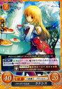 ファイアーエムブレム0/ブースターパック第6弾/B06-032 HN ノディオンの王女 ラケシス