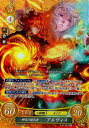 ファイアーエムブレム0/ブースターパック第6弾/B06-047 SR 神炎の継承者 アルヴィス