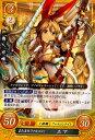 ファイアーエムブレム0/ブースターパック第6弾/B06-049 HN またまたファルコン! エマ