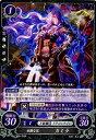 ファイアーエムブレム0/ブースターパック第6弾/B06-055 N 妖艶な花 カミラ