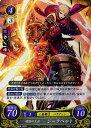 ファイアーエムブレム0/ブースターパック第6弾/B06-082 R 暁闇の王子 ジークベルト