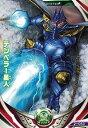 ウルトラマンフュージョンファイト2弾/2-053 テンペラー星人 N
