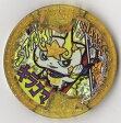 妖怪メダル【メリケンレジェンドメダル】キラコマ