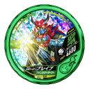 仮面ライダー ブットバソウル/DISC-126 仮面ライダーブレイブ ファンタジーゲーマー R4