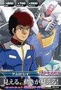 ガンダムトライエイジ/ビルドG5弾/BG5-042 アムロ レイ C