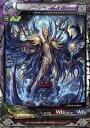 ロードオブヴァーミリオン/不死【LOV3.3】-030 C ノーライフキング