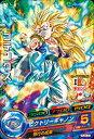 ドラゴンボールヒーローズ/HUM-27 ゴテンクス