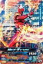 ガンバライジングナイスドライブ第5弾/D5弾/D5-026 仮面ライダーW ヒートメタル R