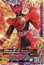ガンバライジングナイスドライブ第5弾/D5弾/D5-030 仮面ライダーオーズ タジャドル コンボ SR