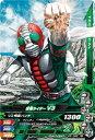 ガンバライジングナイスドライブ第5弾/D5弾/D5-042 仮面ライダーV3 N
