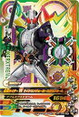 ガンバライジングナイスドライブ第5弾/D5弾/D5-056 仮面ライダーW サイクロンジョーカーエクストリーム CP