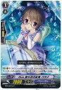カードファイト!! ヴァンガード/EB10-021W Duo 安らぎの紅茶 パラナ(白) C