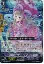 カードファイト ヴァンガード/EB10-S07W Duo 約束の日 コリマ(白) SP