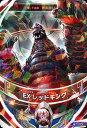 ウルトラマンフュージョンファイト 4弾 4-015 EXレッ...