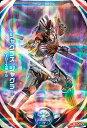 ウルトラマンフュージョンファイト/4弾/4-045 ジャグラ...